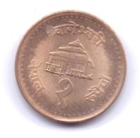 NEPAL 2002: 1 Rupee, 2059, KM 1150.3 - Népal