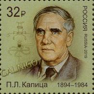2019-2479 1v Russia  Pyotr Kapitsa, Scientist, Nobel Laureate In Physics Mi 2698 MNH - Physique