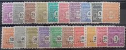 VL3804/124 - 1944/45 - TYPE ARC DE TRIOMPHE I + II (COMPLETE) N°620 à 629 + N°702 à 711 NEUFS** - Cote (2020) : 41,50 € - France