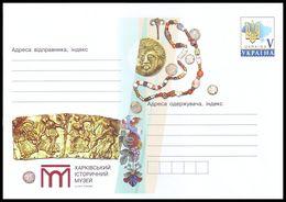 UKRAINE 2019. CENTENARY OF KHARKIV HISTORICAL MUSEUM Named M.SUMTSOV. Postal Stationery Stamped Cover (**) - Archäologie
