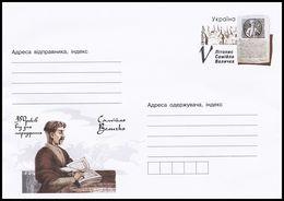 UKRAINE 2020 (600350). 350th ANNIVERSARY OF BIRTH SAMIYLO VELYCHKO, HISTORIAN. Postal Stationery Stamped Cover (**) - Ucrania