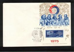 Russia USSR 1975 Space / Raumfahrt Apollo - Soyuz FDC - UdSSR