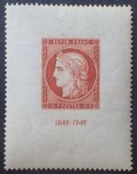 VL3804/132 - 1949 - CITEX - N°841 NEUF* - Cote (2020) : 38,50 € - France