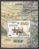 North Macedonia 2020 Europa CEPT Ancient Postal Routes Horses Fauna, Block Souvenir Sheet MNH - Macédoine