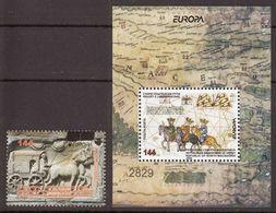 North Macedonia 2020 Europa CEPT Ancient Postal Routes Stage Coach Horses Fauna, Stamp + Block Souvenir Sheet MNH - Macédoine