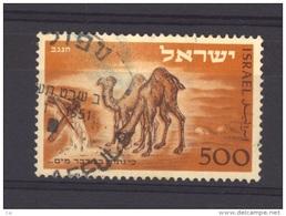 Israel  -  1950 :  Yv  35  (o) - Israel
