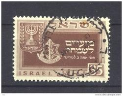 Israel  -  1949 :  Yv  20  (o) - Israel