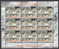North Macedonia 2020 Europa CEPT Ancient Postal Routes Horses Fauna Stage Coach, Mini Sheet MNH - Macédoine