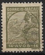 Macao Macau – 1934 Padrões Type 14 Avos - Macao