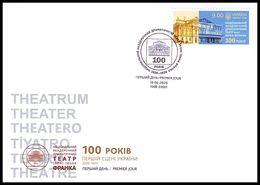 UKRAINE 2020. CENTENARY OF IVAN FRANKO NATIONAL ACADEMIC DRAMA THEATRE. FDC Mi-Nr. 1862 - Ukraine