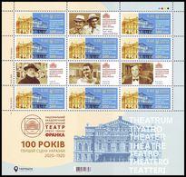 UKRAINE 2020. CENTENARY OF IVAN FRANKO NATIONAL ACADEMIC DRAMA THEATRE. Sheet Of 8 Stamps X Mi-Nr. 1859 MNH (**) - Ucrania