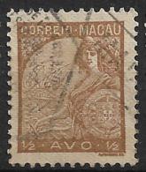 Macao Macau – 1934 Padrões Type 1/2 Avos - Macao
