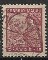Macao Macau – 1934 Padrões Type 15 Avos - Macao
