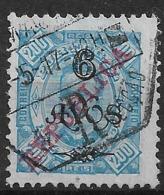 Macao Macau – 1915 King Carlos Surcharged REPUBLICA - Macao