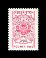 Uzbekistan 1999 Mih. 165II Definitive Issue MNH ** - Uzbekistán
