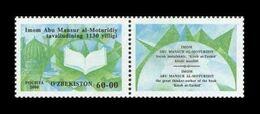 Uzbekistan 2000 Mih. 255 Persian Muslim Theologian Abu Mansur Maturidi MNH ** - Uzbekistan