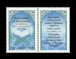 Uzbekistan 2000 Mih. 256 Islamic Scholar Burhan Al-Din Al-Marghinani MNH ** - Uzbekistán