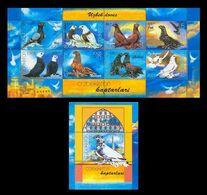 Uzbekistan 2005 Mih. 569/76 + 577 (Bl.37) Fauna. Birds. Pigeons MNH ** - Ouzbékistan