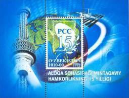 Uzbekistan 2006 Mih. 704 (Bl.47) RCC. Space MNH ** - Uzbekistán