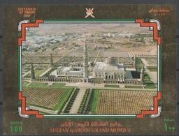 2002-Oman- Sultan QABOOS Grand Mosque- Bloc MNH** - Oman