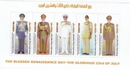 2010-Oman- 23rd July The Blessed Renaissance Day- Sheet MNH** - Oman