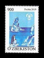 Uzbekistan 2010 Mih. 917 Protection Of Polar Areas & Glaciers. Fauna. Penguins MNH ** - Uzbekistán