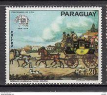 Paraguay, Diligence, Stagecoach, Cheval, Horse, UPU, U.P.U., Chien, Dog - Diligenze