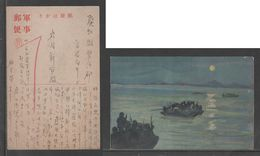 JAPAN WWII Military Night Attack Picture Postcard CENTRAL CHINA WW2 MANCHURIA CHINE MANDCHOUKOUO JAPON GIAPPONE - 1943-45 Shanghai & Nanjing