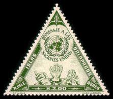 Ecuador, Galapagos, 1959, United Nations, MNH, Michel 7 - Ecuador