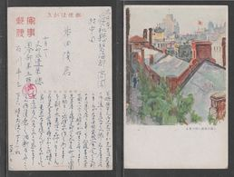 JAPAN WWII Military Shanghai Picture Postcard CHINA General Headquarters WW2 MANCHURIA CHINE MANDCHOUKOUO JAPON GIAPPONE - 1943-45 Shanghai & Nanjing
