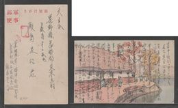 JAPAN WWII Military Picture Postcard NORTH CHINA WW2 MANCHURIA CHINE MANDCHOUKOUO JAPON GIAPPONE - 1941-45 Northern China