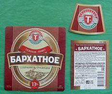 Velvet Beer Label Russia - Bière