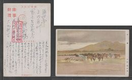 JAPAN WWII Military Horse Picture Postcard NORTH CHINA WW2 MANCHURIA CHINE MANDCHOUKOUO JAPON GIAPPONE - 1941-45 Northern China