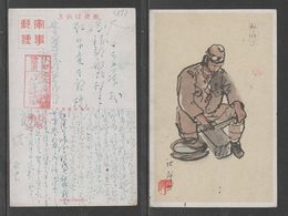 JAPAN WWII Military Japanese Soldier Picture Postcard NORTH CHINA WW2 MANCHURIA CHINE MANDCHOUKOUO JAPON GIAPPONE - 1941-45 Northern China
