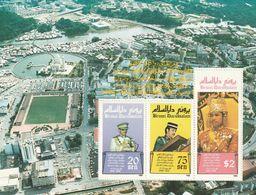 BRUNEI - BLOC N°13 ** (1988) Le Sultan Hassanal Bolkiah - Brunei (1984-...)