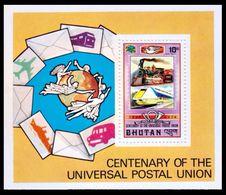 107. BHUTAN 1974  STAMP M/S UNIVERSAL POSTAL UNION .  MNH - Bhutan
