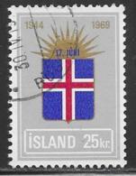 Iceland Scott # 409 Used Flag, Sun 1969 - 1944-... Republique