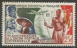 French West Africa - 1949 UPU Anniversary MH *   Mi 59   Sc C15 - Ungebraucht