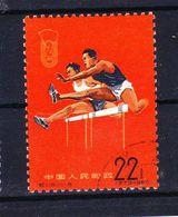 CHINA-STAMPS-1965-USED-SEE-SCAN - Gebruikt