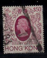 Hong Kong 1982, Mi Nr 403,  Gestempeld, Koningin Elisabeth II - Hong Kong (...-1997)