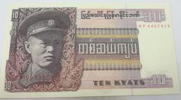 Billete Birmania. 10 Kyats. 1996. Sin Circular. Original. 1 Unidad = 1 Euro. - Myanmar