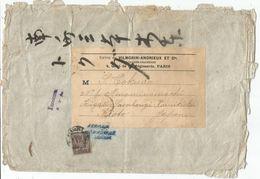 SAGE 25C SEUL GRANDE BANDE JOURNAUX 189? TO KIOTO JAPAN JAPON + INCONNU RETOUR RARE - 1876-1898 Sage (Type II)
