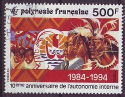 Polynesie N°458 Oblitéré - Polynésie Française