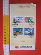 ZN5 BOLLETTINO ANNOUNCEMENT POST FLYER - 1993 SUD KOREA EXPO TAJEON EXPO'93 - Universal Expositions