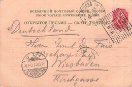 RUSSIA - PICTURE POSTCARD 1901 WARSZAWA - WIESBADEN /T247 - 1857-1916 Empire