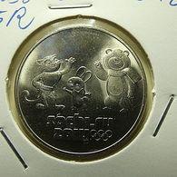Russia 25 Roubles 2012 - Rusia