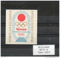 Bulgarie. Bloc Feuillet. Jeux Olympiques De Tokyo - Blocks & Kleinbögen