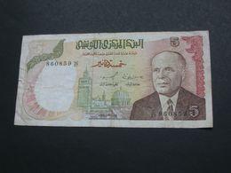 5  Dinars1980 - Banque Centrale De Tunisie **** EN ACHAT IMMEDIAT **** - Tunisie