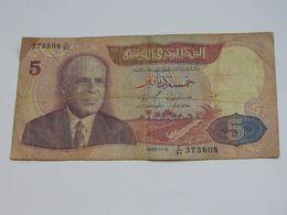 5 Dinars 1983 - TUNISIE - Banque Centrale De Tunisie **** EN ACHAT IMMEDIAT **** - Tunisie