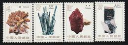CHINE - N°2531/4 ** (1982) Minéraux - Minerals